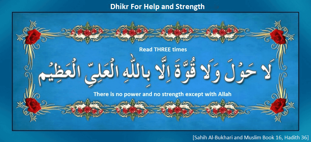 Dhikr For Help and Strength