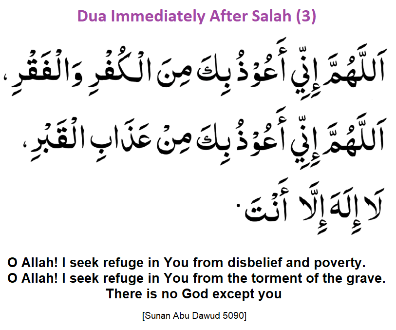 Dua Immediately After Salah (3)