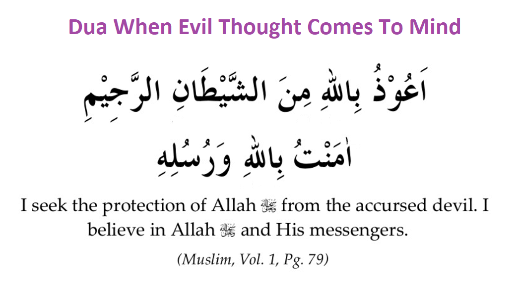 Dua When Evil Thought Comes To Mind