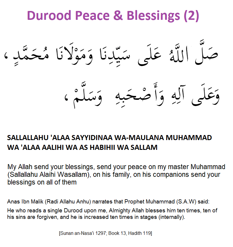 Durood Peace & Blessings (2)