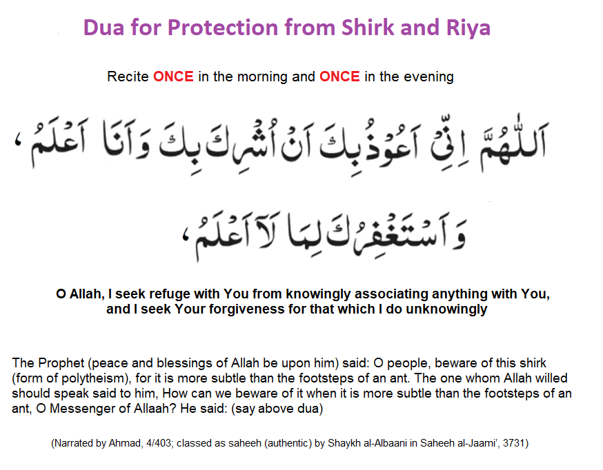 Dua for Protection from Shirk & Riya