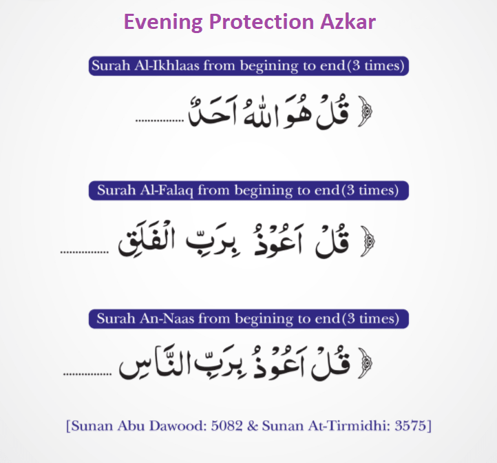Evening Protection Azkar