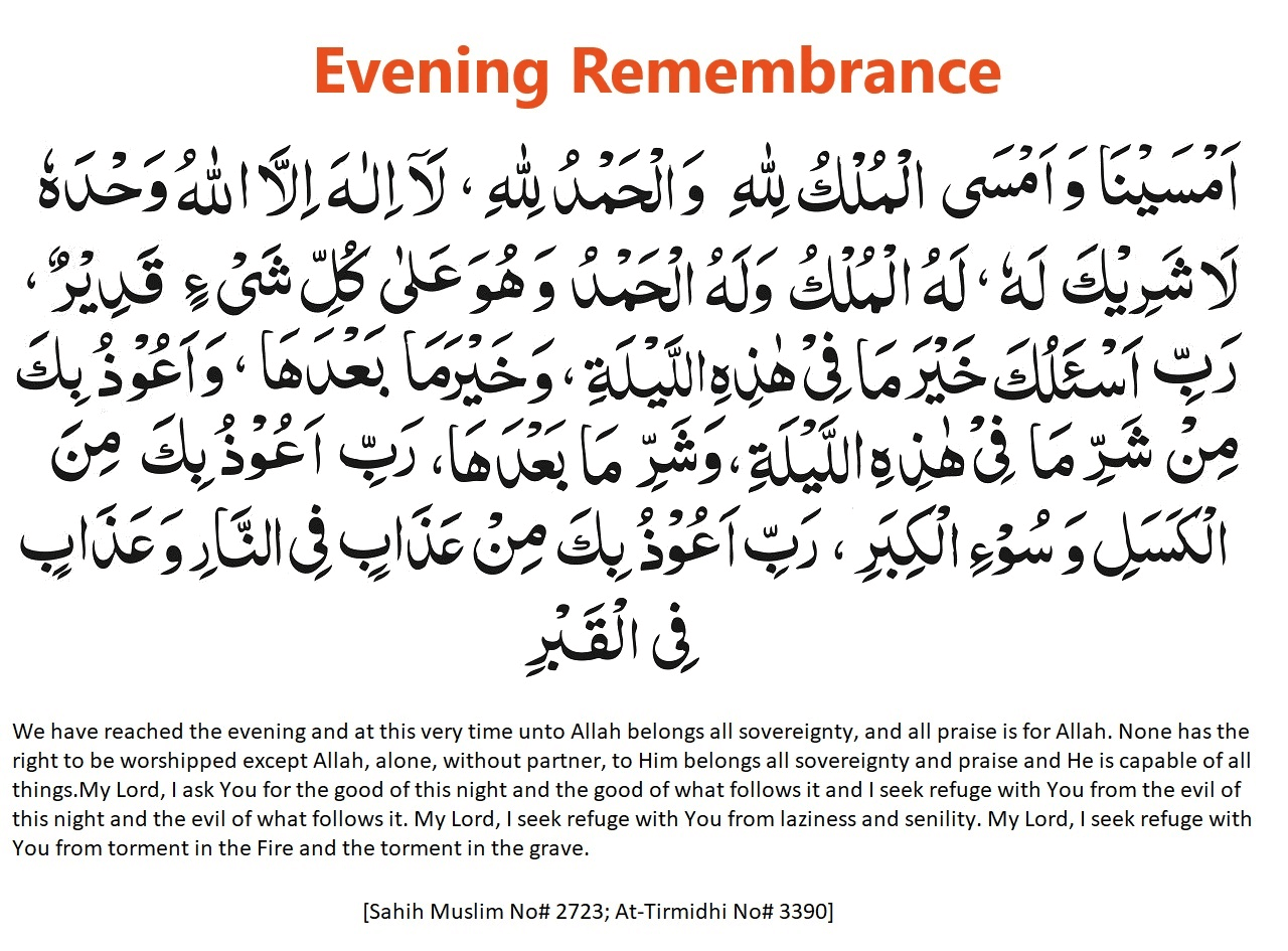 Evening Remembrance
