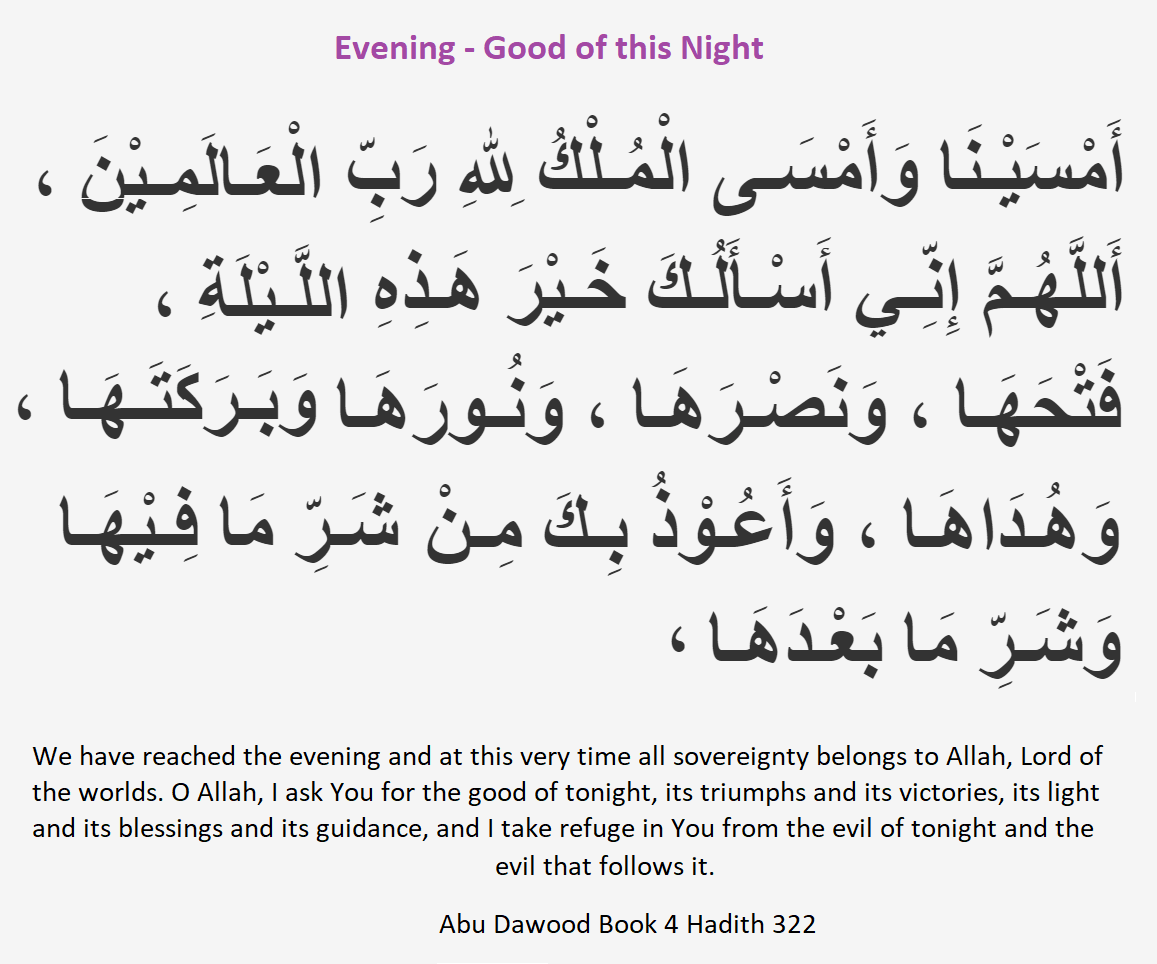 Evening - Good of tonight