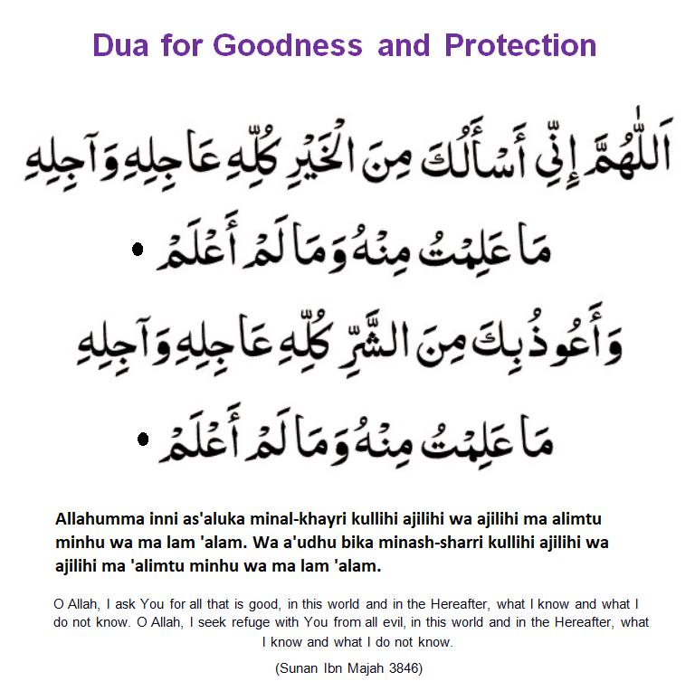 Dua For Goodness & Protection from Evil | Duas Revival