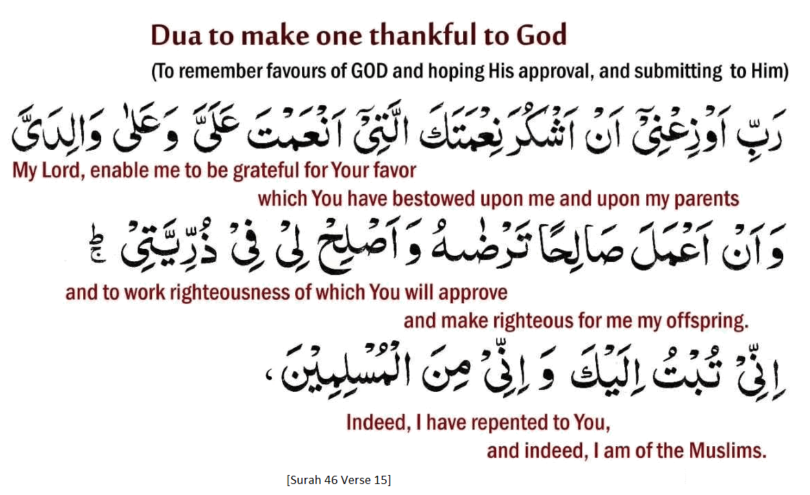 Dua For Thankfulness To Allah | Duas Revival | Mercy of Allah
